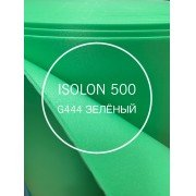 ISOLON 500 3002 Colour G444, 1,0м (Зеленый/100м2)