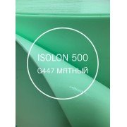 ISOLON 500 3002 Colour G447, 1,0м (Мятный/100м2)