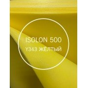 ISOLON 500 3002 Colour Y343, 1,0м (Желтый/100м2)