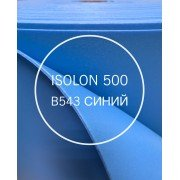 ISOLON 500 3002 Colour В543, 1,0м (Синий 100м2)