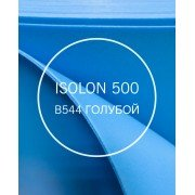ISOLON 500 3003 Colour В544, 1,0м (Голубой 100м2)