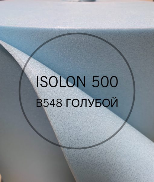 ISOLON 500 3003 Colour В548, 1,0м (Васильковый 100м2)