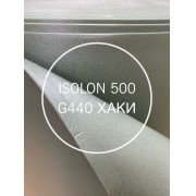 ISOLON 500 3002 Colour G440, 1,0м (Хаки 100м2)